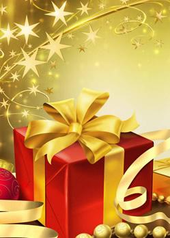 Подаръци и подаръчни комплекти